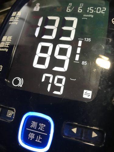 下げる 運動 ガッテン 血圧 を ためして